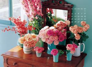 Flower1110