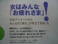 Cimg5445_2