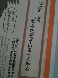Photo_10_08_9_44_51