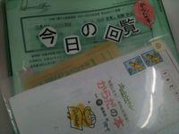 Photo_10_08_9_46_20
