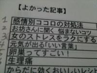 Photo_10_08_9_47_44