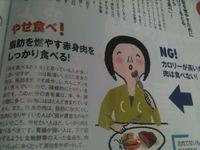 Photo_12_03_12_52_08