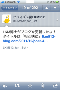 Img_9653_2