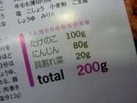 P1040062
