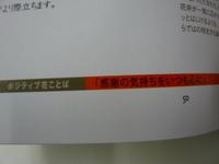 P1150120