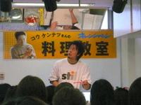 P1020113