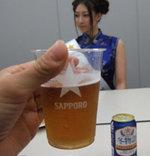 Suisyoku_2